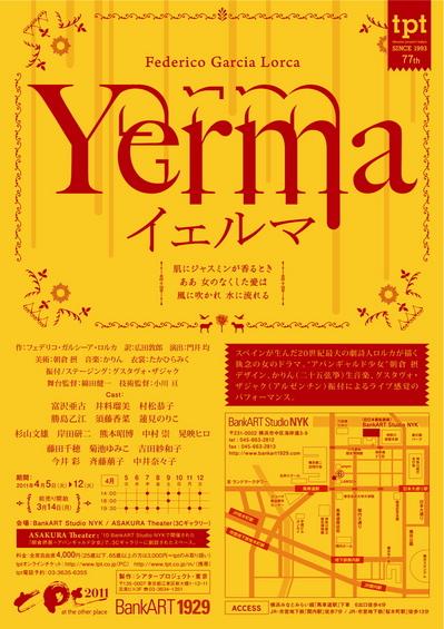 YermaChirashi.jpg